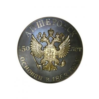 Герб города Апшеронск