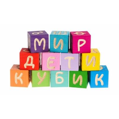 Развивающие кубики: Веселая азбука