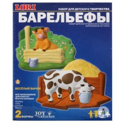"""Набор для  отливки барельефов """"Веселый бычок"""""""