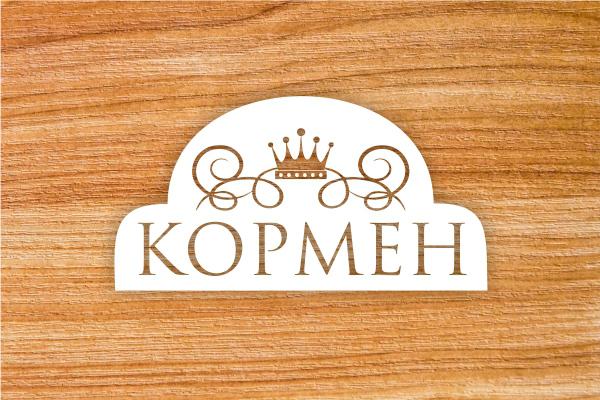 Мебельная компания 'Кормен' на torgovik.net/smolensk