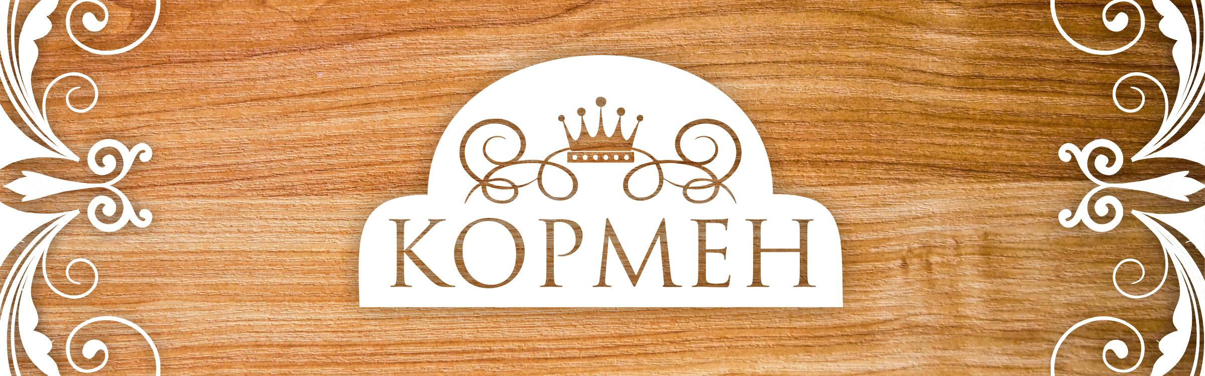 Мебельная компания 'Кормен - Мебельная компания' в Смоленске. Главная страница