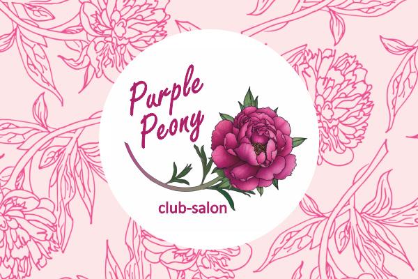 Клуб салон 'Пурпурный Пион' на torgovik.net/smolensk