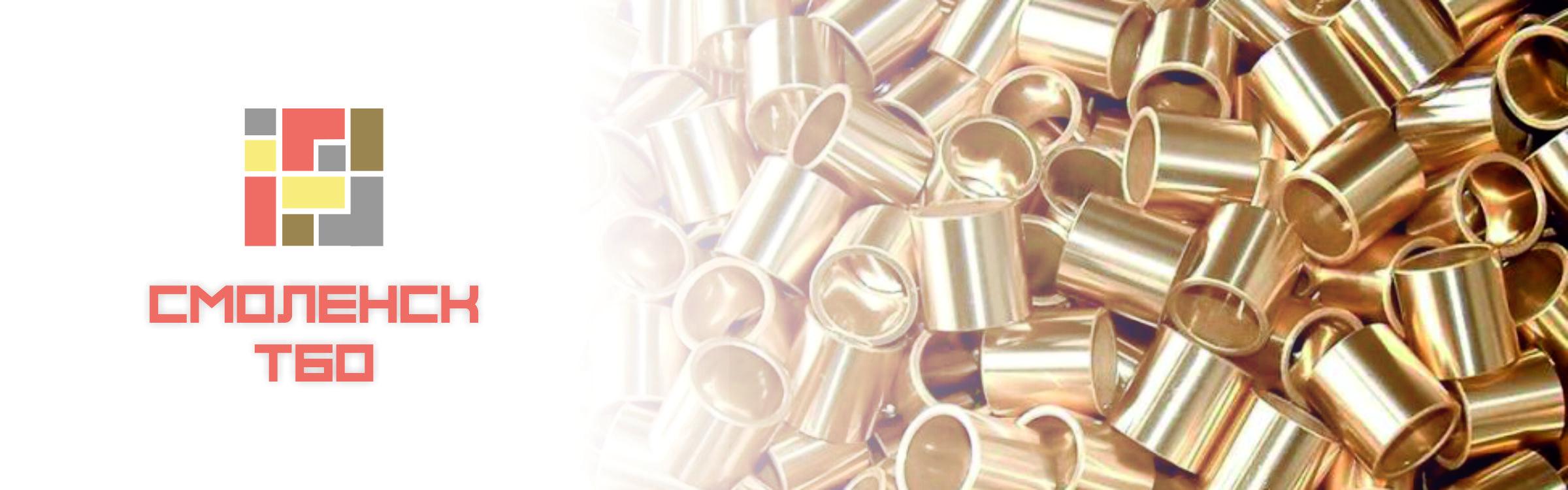 Пункт приёма металла 'Смоленск ТБО - Пункт приёма металла' в Смоленске. Главная страница