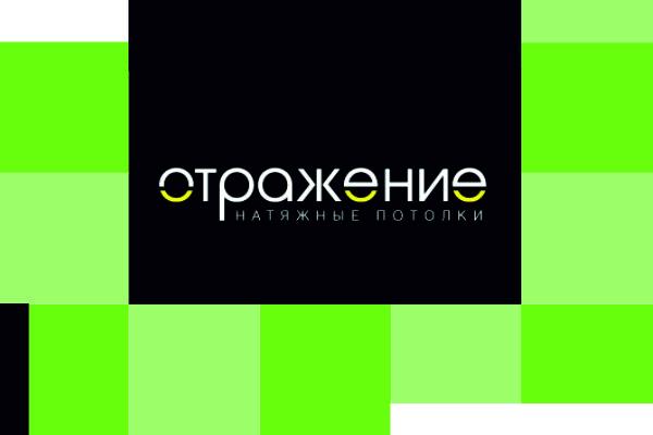 Натяжные потолки 'Отражение' на torgovik.net/smolensk