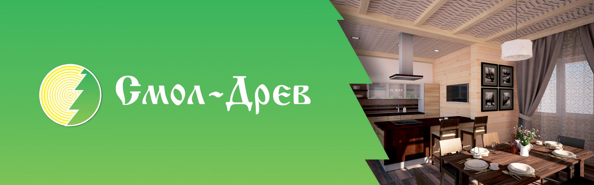 Деревянные детали и изделия 'Смол-Древ - Деревянные детали и изделия' в Смоленске. Главная страница