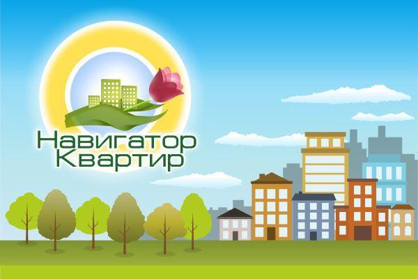 Агентство Недвижимости 'Навигатор квартир' на torgovik.net/smolensk