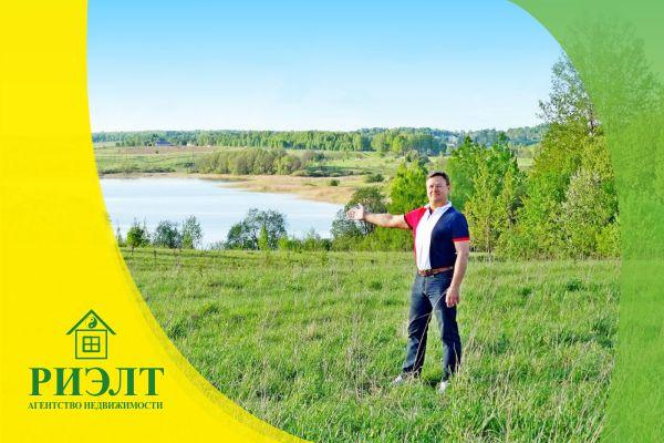 Продажа земельных участков 'Риэлт' на torgovik.net/smolensk