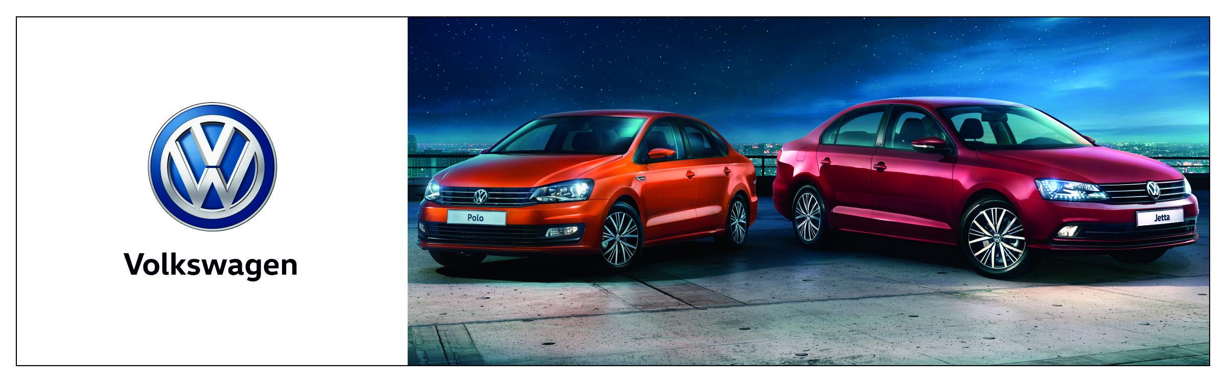 Дилер и сервис Volkswagen 'Гедон-Аксай - Дилер и сервис Volkswagen' в Ростове-на-Дону. Главная страница