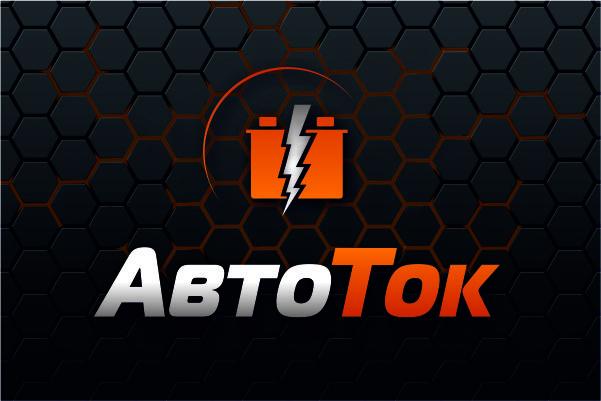Автомобильные аккумуляторы 'АвтоТок' на torgovik.net/smolensk