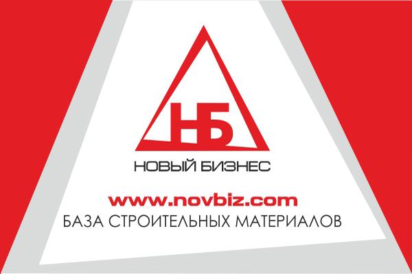 Стройматериалы и инструменты 'Новый Бизнес' на torgovik.net/smolensk