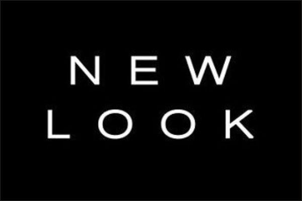 молодёжная одежда 'New Look' на torgovik.net/smolensk