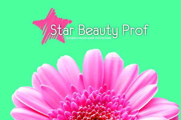 Профессиональная косметика 'Star Beauty Prof' на torgovik.net/smolensk