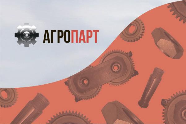 Производство запчастей 'Агропарт' на torgovik.net/rostov
